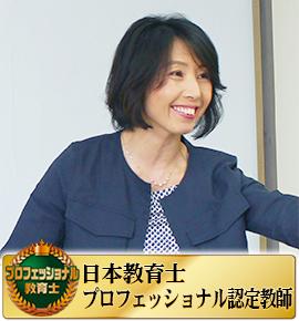 佐鳴予備校の教師_穴水 朝子