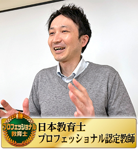 佐鳴予備校の教師_荒川 隼人