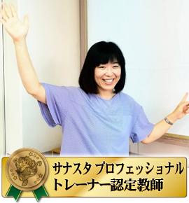 佐鳴予備校の教師_橋本 佳子