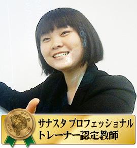 佐鳴予備校の教師_早川 舞
