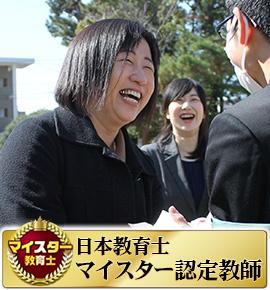 佐鳴予備校の教師_翠 紫帆