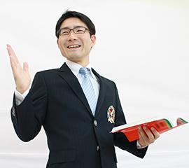 佐鳴予備校の教師_三木 喜裕
