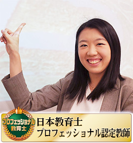 佐鳴予備校の教師_太田 恵女