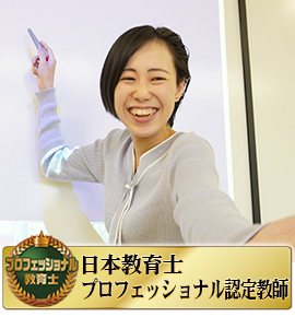 佐鳴予備校の教師_髙井 美紅