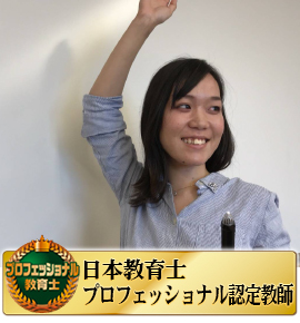 佐鳴予備校の教師_高山 照子