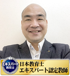 佐鳴予備校の教師_戸川 宏一郎