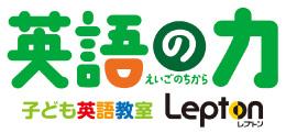 英語の力 ロゴ