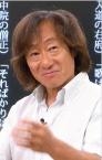 関島敦至先生