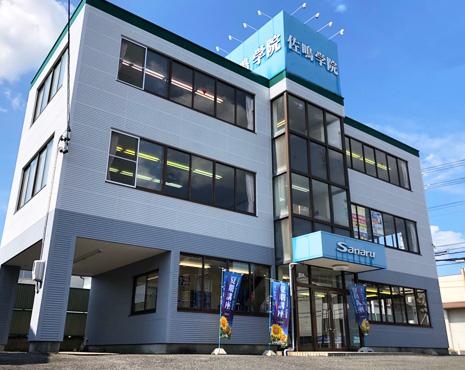 校舎写真_元町校