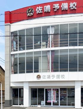 校舎写真_弥富駅前校