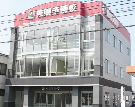 校舎写真_朝宮校