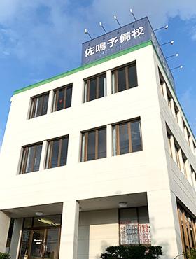 校舎写真_東田校