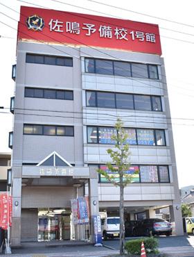 校舎写真_東岡崎駅前校