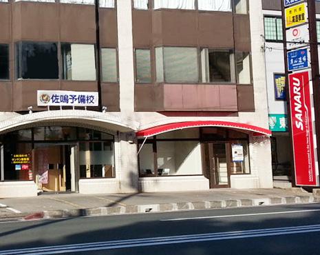 校舎写真_時習館高校前校