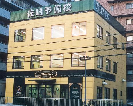 校舎写真_日進駅前校