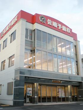 校舎写真_新瀬戸校