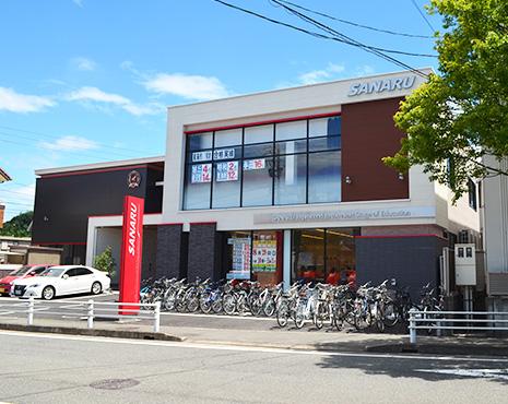 校舎写真_高横須賀駅前校