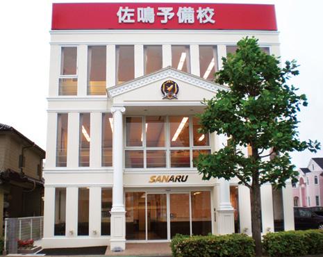 校舎写真_梅坪駅前校