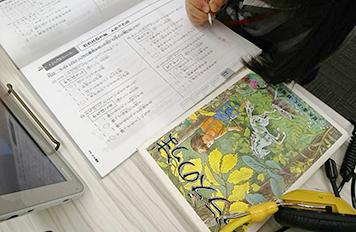 蟹江駅前校_力シリーズ02