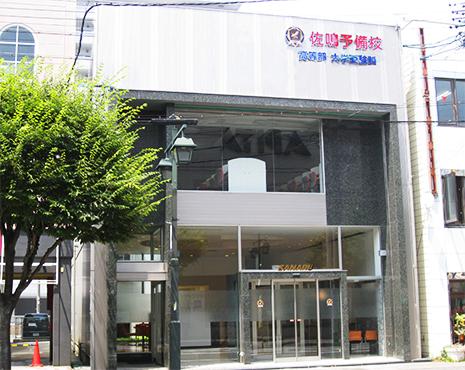 校舎写真_藤枝駅前校