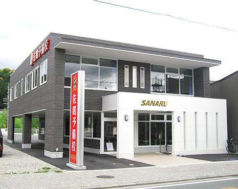 二俣校_校舎写真
