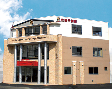 校舎写真_清水本部校