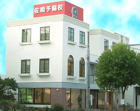 校舎写真_豊田校