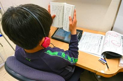 読書の力の受講の様子