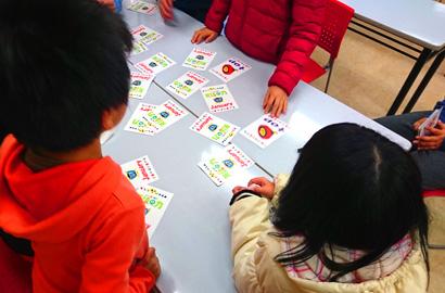 カードを使用した授業